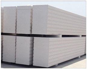 蒸压加气混凝土板材供应