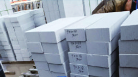 蒸压加气混凝土板有什么优点,贵阳加气砖带您了解一下