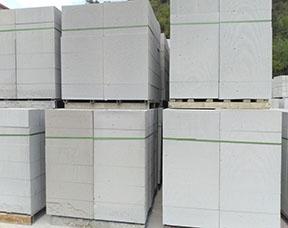 贵州蒸压加气混凝土砌块